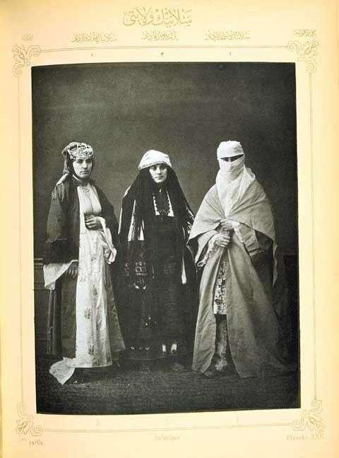 20190606-由左至右為薩洛尼卡(Salonica)已婚的基督徒婦女、普里萊普(Prilep)的保加利亞婦女、薩洛尼卡已婚的穆斯林婦女。(劉燕婷提供)