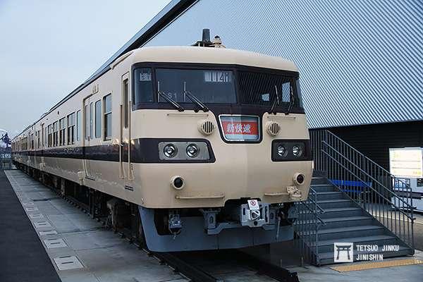 室外展示區的117系三輛編成,這裡將改為N700系的展示。(攝影/陳威臣)