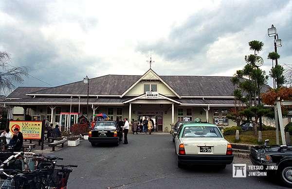 建於1897年的嵯峨嵐山站,2007年遭到拆除改建。(攝影/陳威臣)