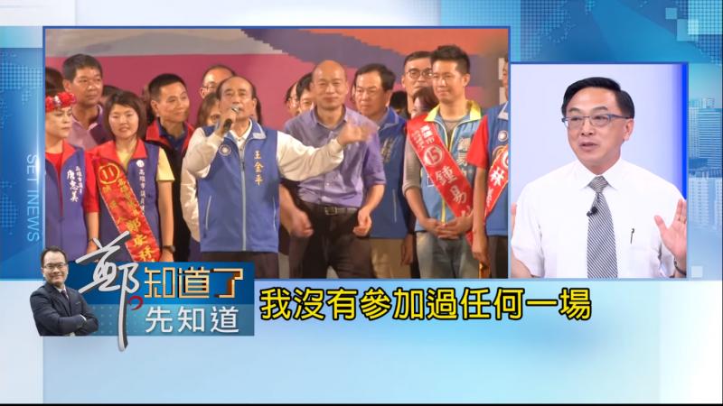 20190607-國民黨不分區立委陳宜民在節目上爆料,在去年九合一大選後,沒有收到韓國瑜的道謝,也沒有收到任何一場慶功宴的邀請。(截自youtube)