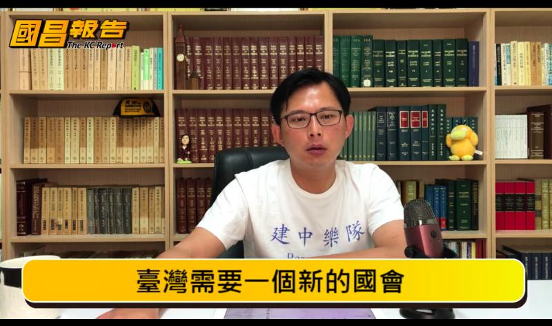 20190608-時代力量立委黃國昌今(8)在直播中表示,若時代力量決定當「小綠」,自己將義無反顧地離開。(取自黃國昌直播截圖)