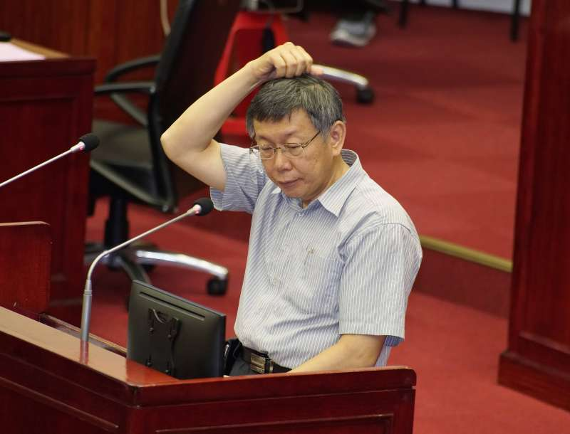 20190610-台北市長柯文哲出席市政總質詢。(盧逸峰攝)