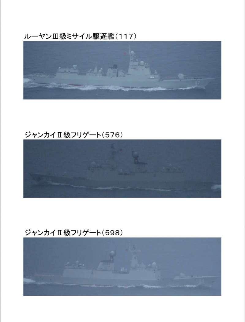 日本防衛省統合幕僚監部11日發布資料,以遼寧號為首的多少中國軍艦通過宮古海峽。(防衛省官網)