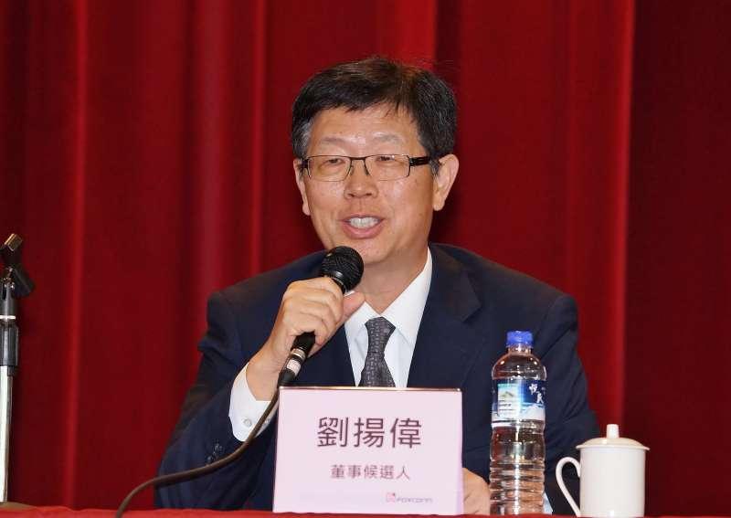 20190611-鴻海法人說明會,京鼎董事長劉揚偉出席。(盧逸峰攝)