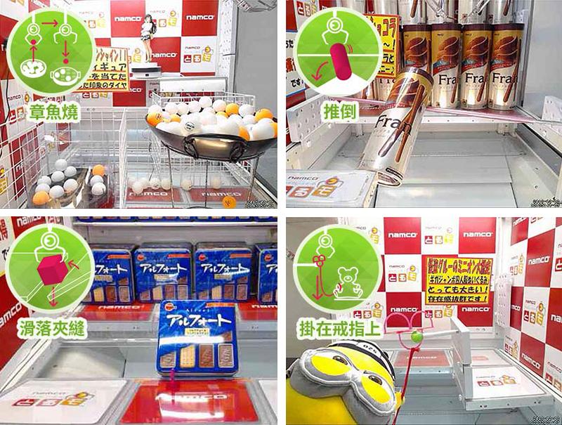 「ToRu夢」不只有傳統的夾法,仿照日本遊戲中心夾娃娃機,有多種玩法 (圖/BANDAI NAMCO)