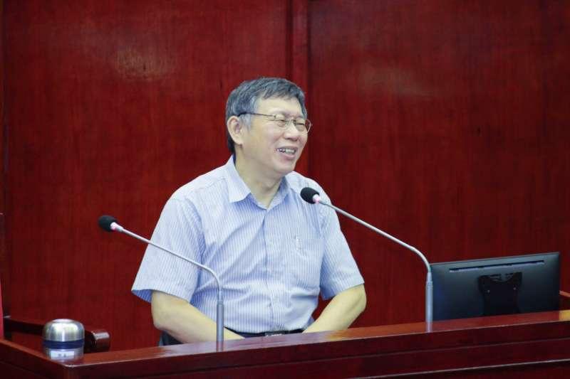 20190613_台北市長柯文哲在議會備詢。大笑。(方炳超攝)