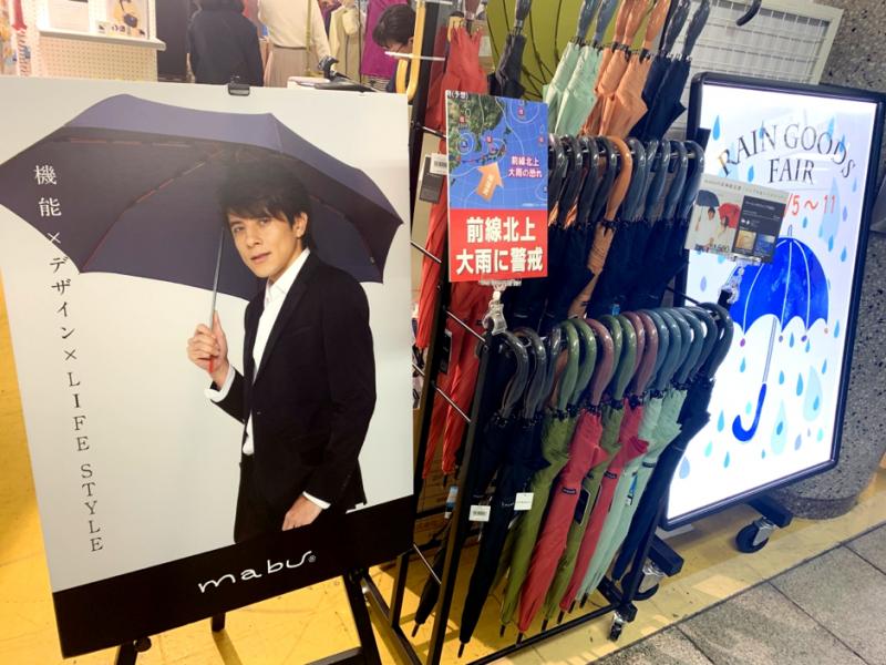 許多雨傘品牌也開始主打男性族群(圖片:作者提供)