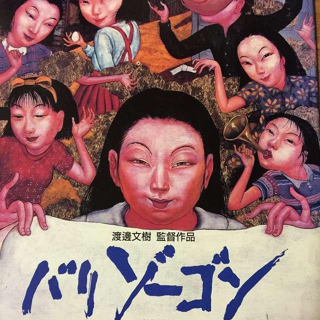 因為這件命案過於離奇,所以1996年時,還有人以此命案為背景拍了一部電影,名為「罵詈雑言」。(圖/Masanori Yoshida ( @55nino )@imgrum)