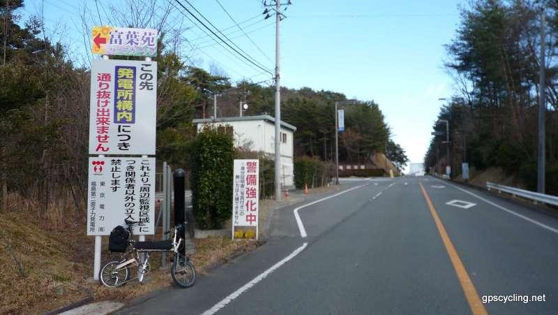 也有菅野直之是核能事故目擊者的說法。(圖/維基百科)