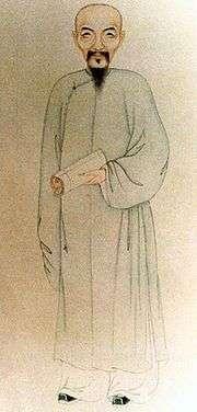 紀曉嵐(圖/維基百科)
