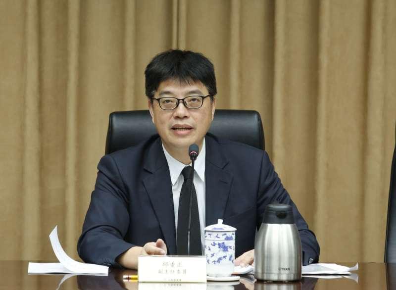 邱垂正代表政府表達了中央希望地方參與「海峽論壇」須謹慎的立場。(郭晉瑋攝)