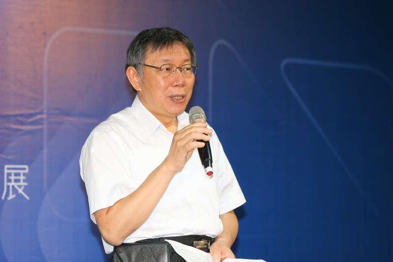 20190615-台北市長柯文哲15日出席台北市創新智慧教育展。(顏麟宇攝)
