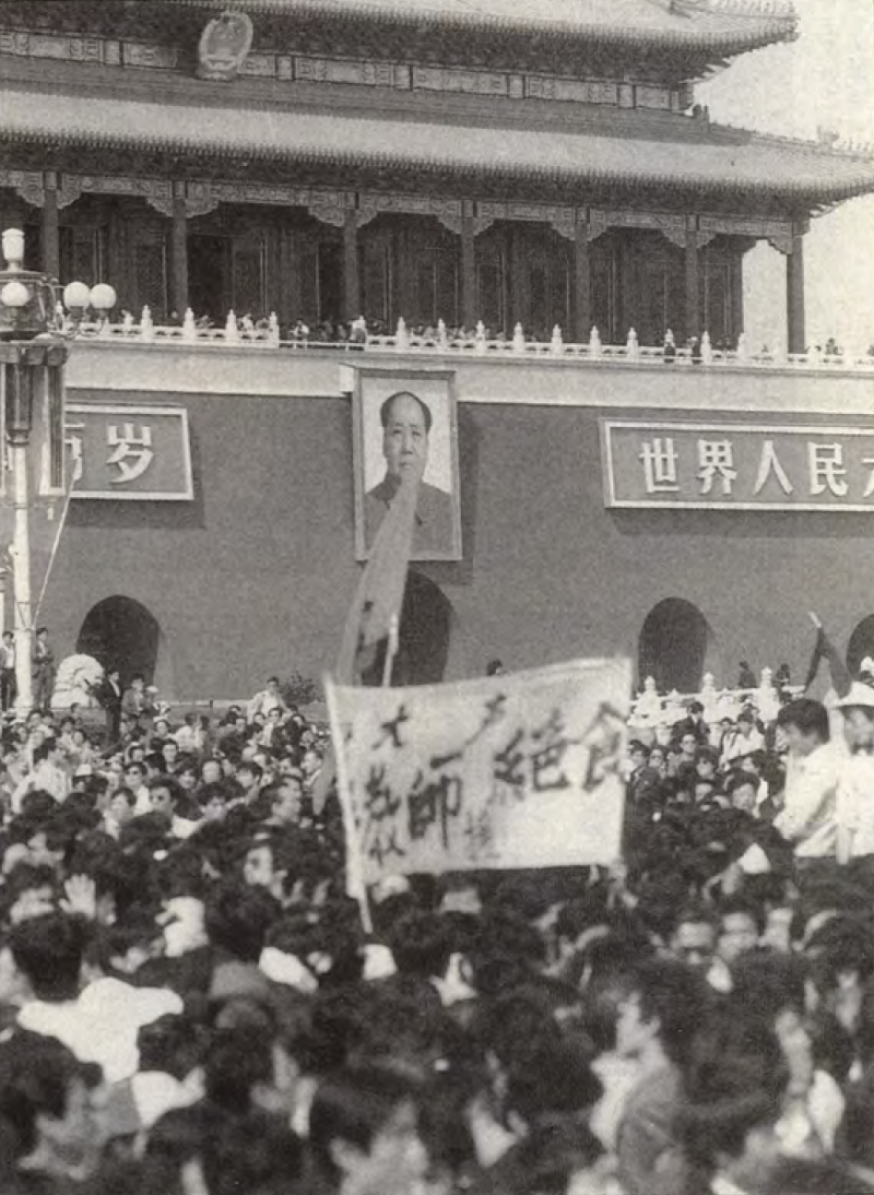 20190616 upload-新新聞0119期-六四事件、北京大屠殺(0-2)-中共鎮壓使得國民黨的大陸政策緊縮。(方仰忠攝)