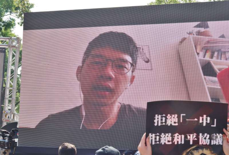20190616-「撐香港,反送中」集會活動,現場與香港反送中人士越洋連線。(盧逸峰攝)