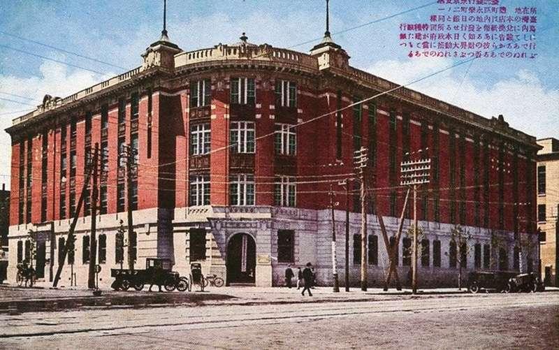 台灣銀行東京分行(圖/鈴木商店紀念館)https://jaa2100.org/suzukishoten-museum/detail/013997.html