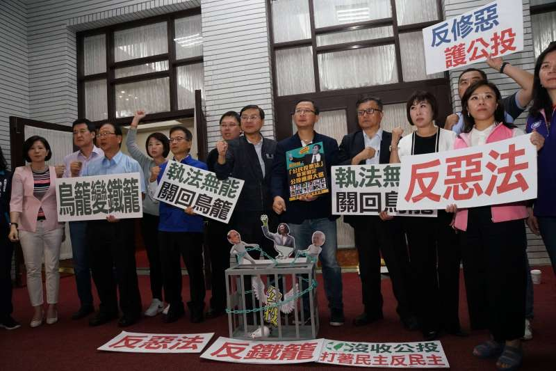 20190617-公投法修正案三讀通過,國民黨團於議場門口抗議。(盧逸峰攝)