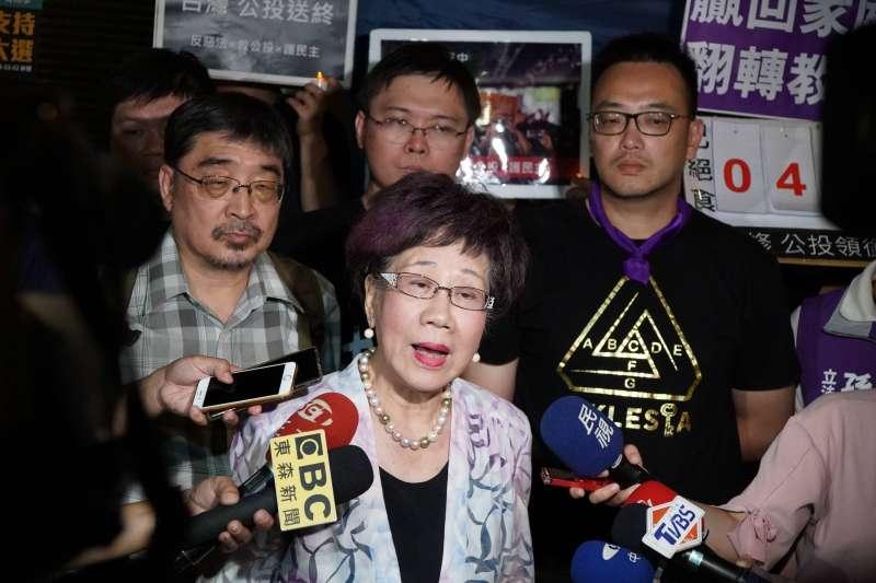 20190617-公投法修正案三讀通過,前副總統呂秀蓮發表談話。(盧逸峰攝)