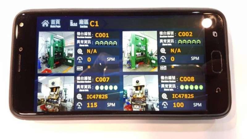 透過移動裝置可遠端監控廠區所有機台狀態。(圖/徐炳文攝)