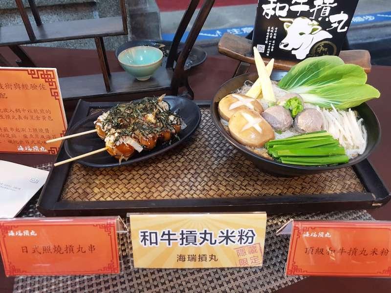 新竹摃丸業者研發出多款摃丸最新吃法,令人垂涎三尺。(圖/方詠騰攝)