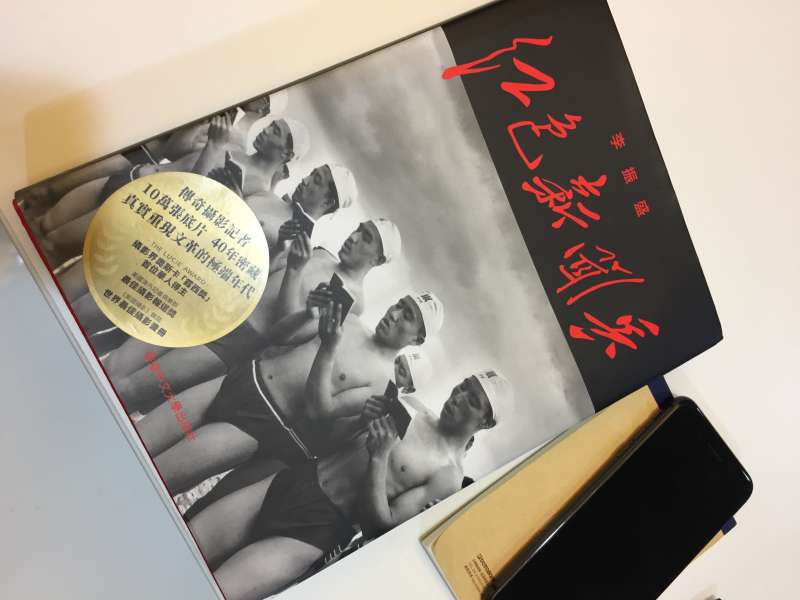 2018年,李振盛的《紅色新聞兵》攝影集中文版在香港出版。(鍾巧庭攝)