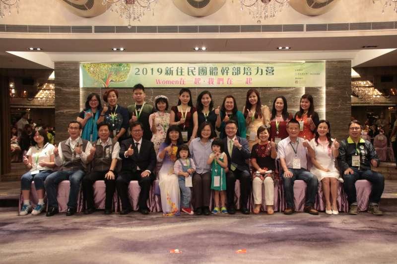 總統蔡英文22日出席民進黨中央主辦的新住民培力營隊開幕式。(民進黨中央提供)