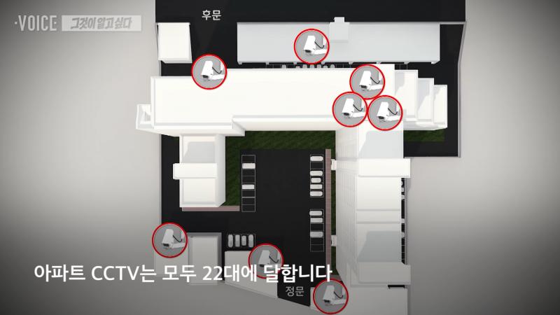 夫婦二人所居住的公寓內外共有22個監視器,然而一個都沒有拍下兩人的身影(圖/截自SBS YouTube頻道)