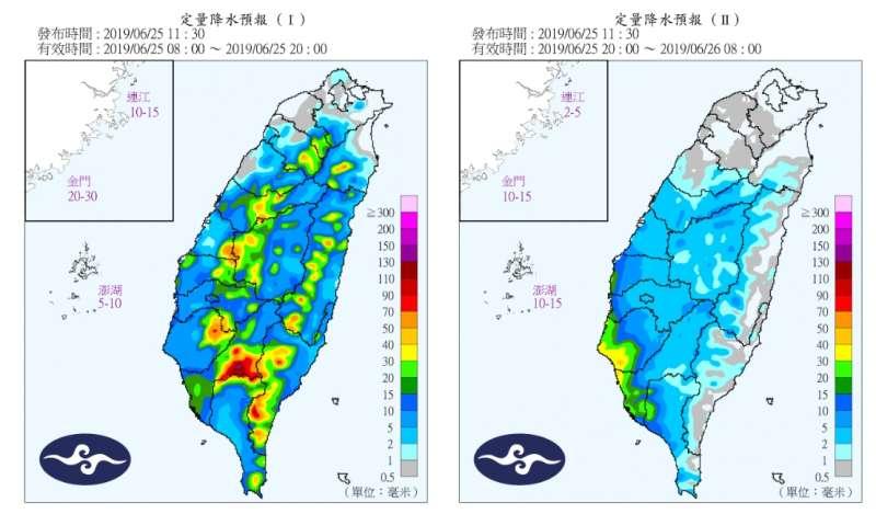20190625-根據氣象局定量降水預報,25至26日全台仍有降雨發生機率。(取自中央氣象局)