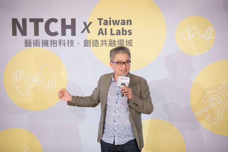 20190626_台灣人工智慧實驗室(Taiwan AI Labs)創辦人杜弈瑾。(兩廳院提供)