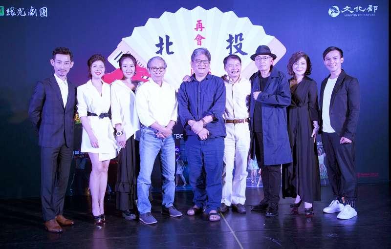 20190626-綠光劇場《再會吧 北投》。(綠光劇團提供)