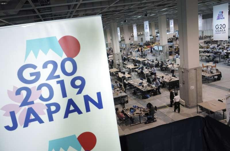 G20峰會將於大阪登場。(AP)