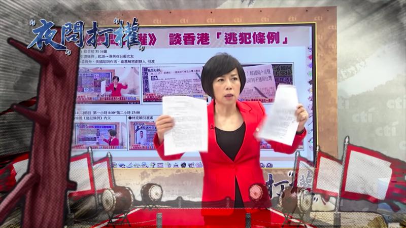 20190628-中市政論節目「夜問打權」主持人黃智賢控該節目遭蔡政府打壓而停播。(資料照,取自《夜問打權》YouTube影片截圖)