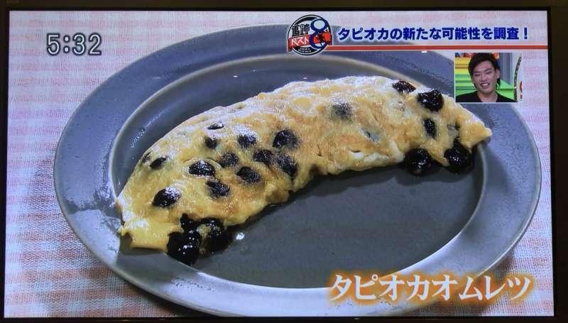 珍珠蛋包飯。(圖片擷取自Youtube)