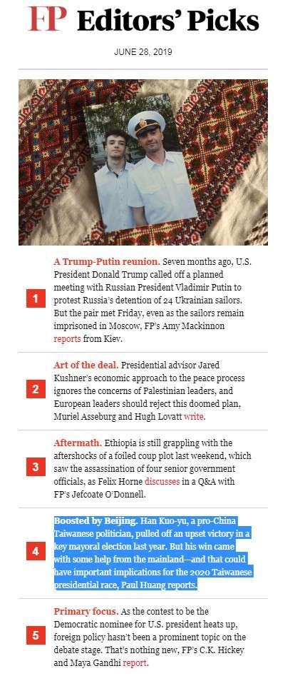 20190630-從《外交政策》的電子報可見,該文不只被列入「通訊」(DISPATCH),同時說明欄也寫道,該文由黃柏彰「報導」(PAUL HUANG reports)。(截圖自《外交政策》電子報)