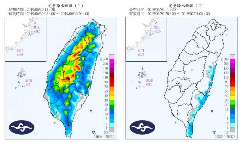 20190630-氣象局表示,下週一開始,台灣附近水氣增多,風場以偏南風為主,南部、東部及東南部地區有局部短暫陣雨。(取自中央氣象局)
