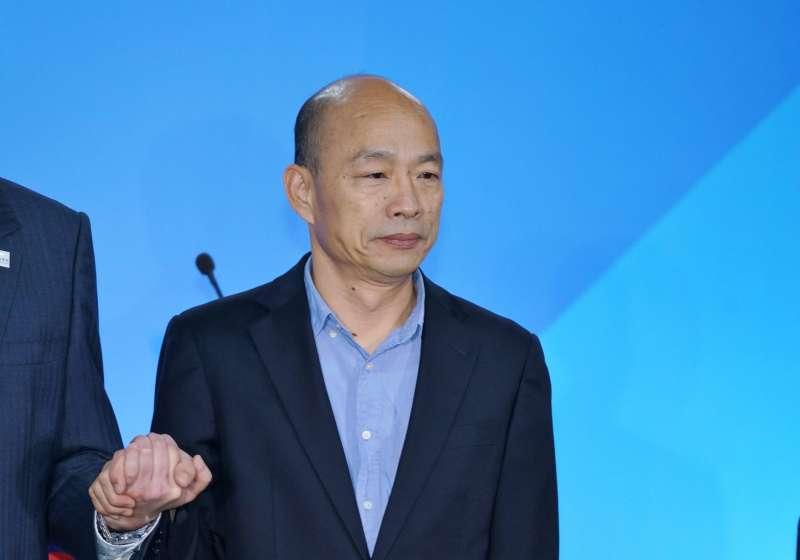 20190703-國民黨國政願景發表會會前合影,高雄市長韓國瑜。(盧逸峰攝)