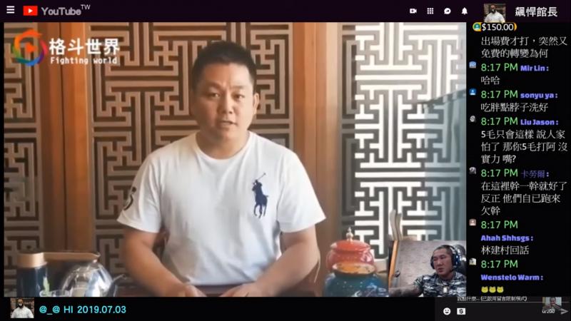 20190704-中國著名拳擊、泰拳雙料冠軍練喻軒向館長陳之漢挑戰。(截自飆悍館長youtube)