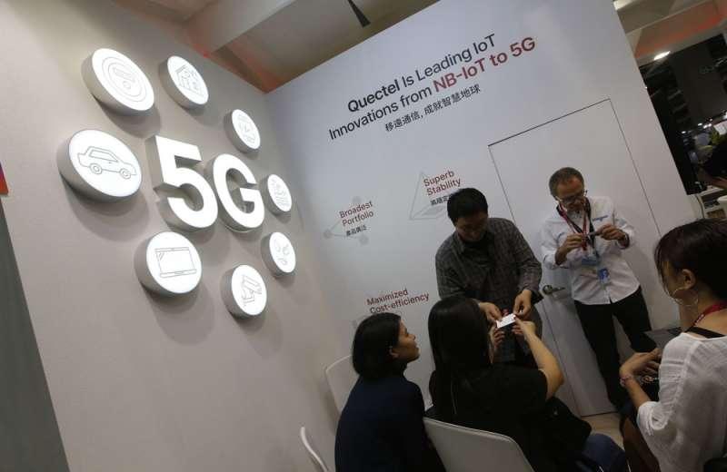 目前市場仍相當看好5G產業的發展前景。(郭晉瑋攝)