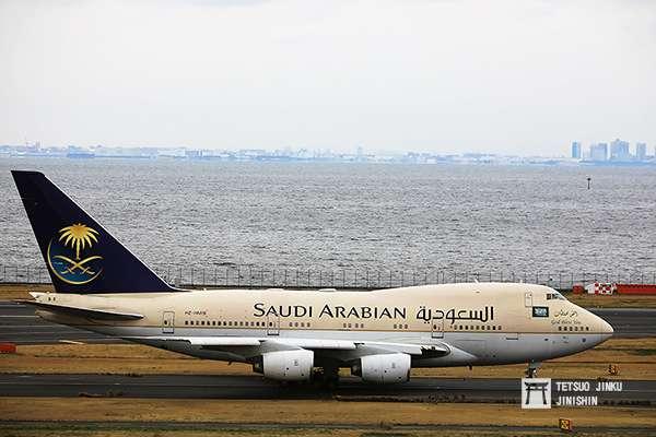 沙烏地阿拉伯所屬的專機中,相當特殊的一架,使用波音747SP型客機,短胖的造型,獲得航迷們的喜愛。(圖/陳威臣攝,想想論壇提供)