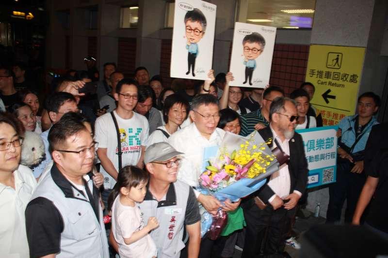 20190705-台北市長柯文哲今日晚間結束3天上海行,返抵松山機場。(方炳超攝)