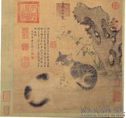 明宣宗所畫的《花下狸奴》,現收藏在故宮(圖/國立故宮博物院)