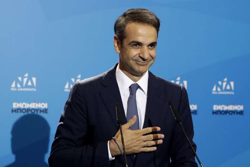 2019年7月7日,希臘舉行國會選舉,新民主黨黨魁米佐塔基斯(Kyriakos Mitsotakis)將成為新任總理。(AP)