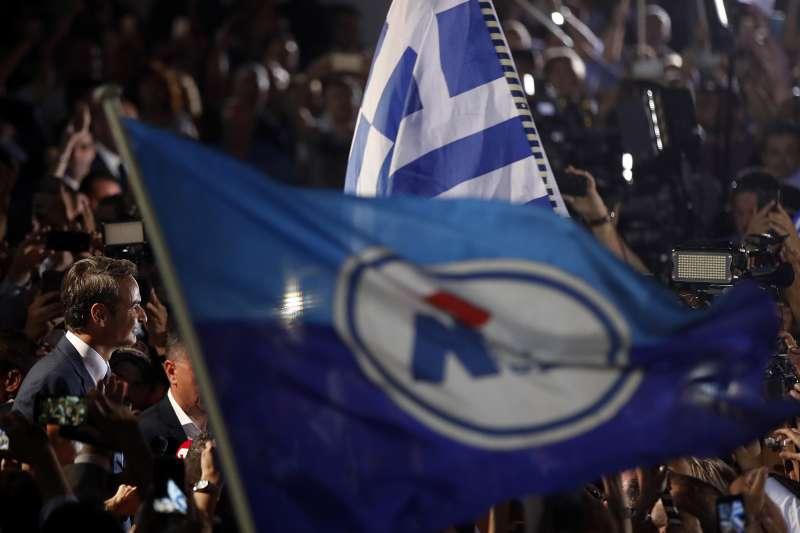 2019年7月7日,希臘舉行國會選舉,立場中間偏右的保守派政黨「新民主黨」獲得壓倒性勝利。(AP)