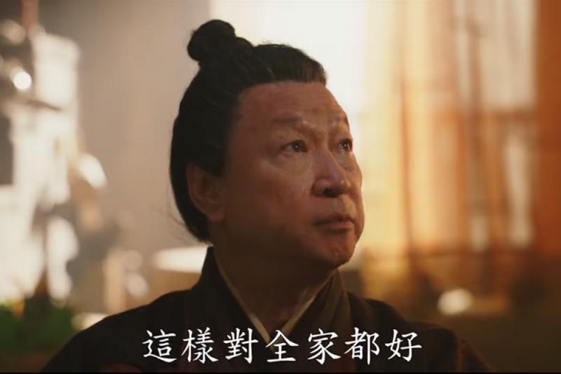 花木蘭爸爸神似習近平。(圖/IMDb)