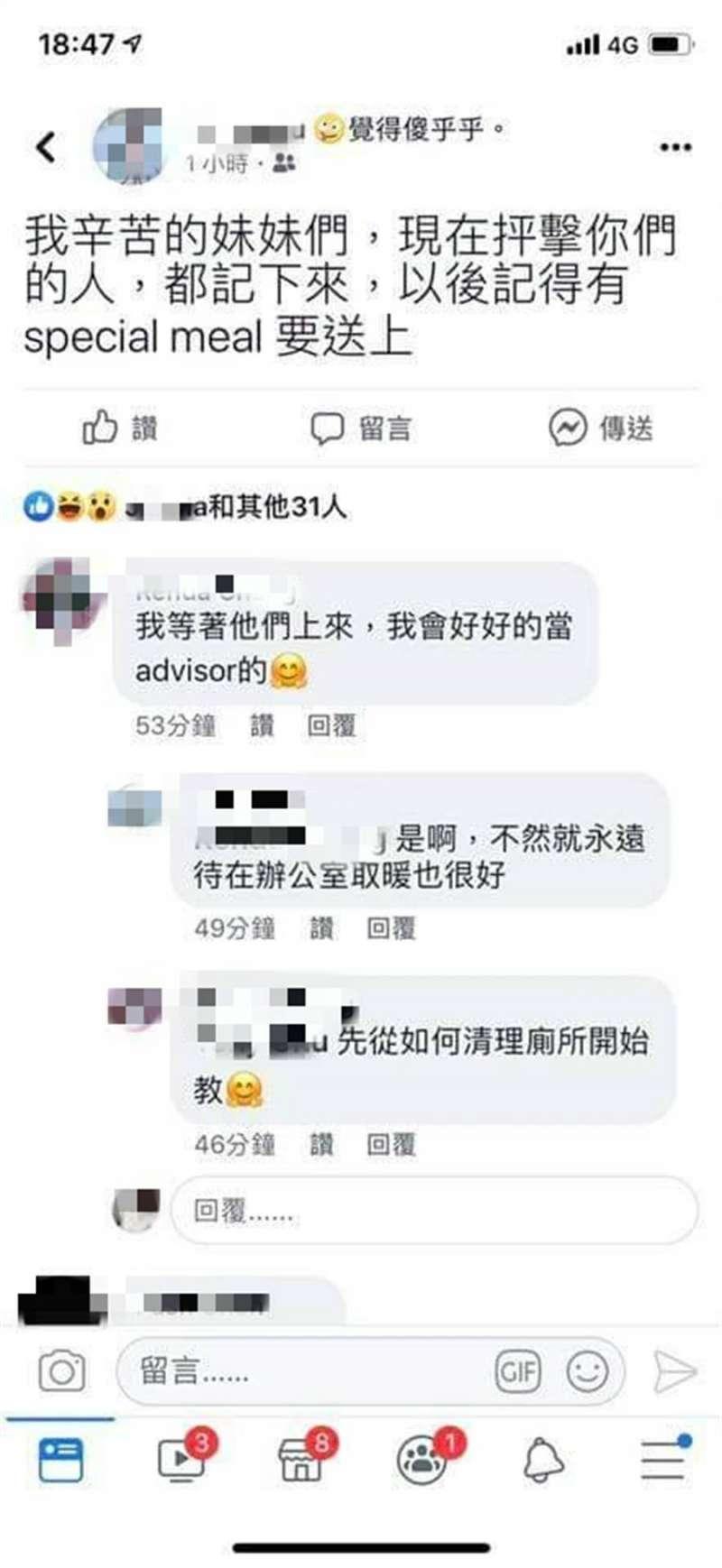 20190709-長榮一名機師於空服員罷工期間在個人臉書上貼文聲援,卻引起軒然大波。(截圖自PTT)