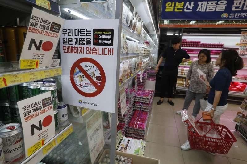 日韓貿易戰如火如荼,南韓超市中出現抵制日貨的告示。(美聯社)