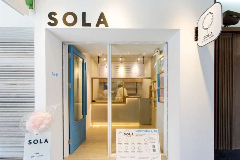 SOLA位在西門町的白色系日式風格店面,也是很多網美打卡的熱門地點(圖/永安棧)