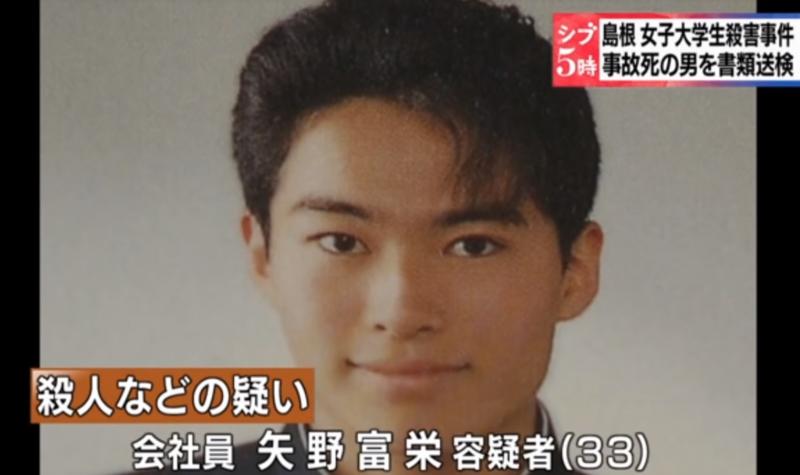 矢野富榮被許多人說像貌姣好,是個文武雙全的人生勝利組。(圖/翻攝自youtube)