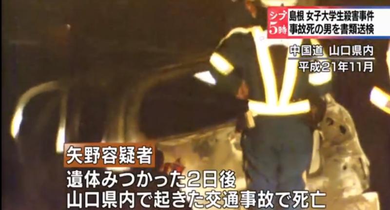 「島根縣往山口縣的高速公路,今天發生了場交通事故。一輛轎車因衝撞護欄而起火,整輛車瞬間遭大火吞噬,車內兩人因逃生不及當場被燒死。」。(圖/翻攝自youtube)