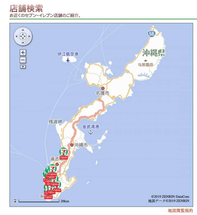 沖繩的小七目前共有14家,全都集中在沖繩南部。(翻攝日本7-11官網)
