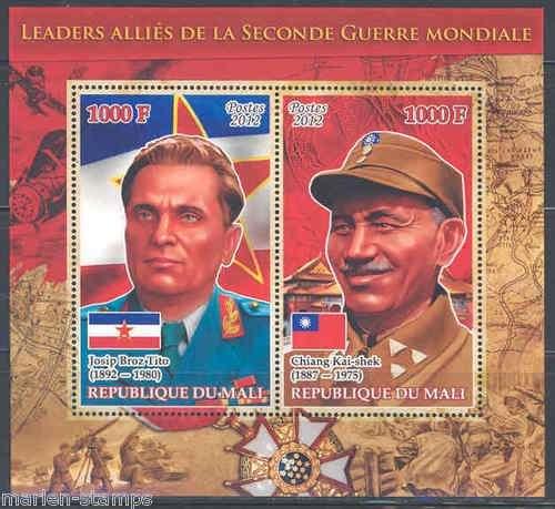 狄托與蔣中正唯一的共同點,是他們都是反抗法西斯侵略的盟國領袖,圖為馬里共和國2012年出版的二戰領袖郵票。(許劍虹提供)
